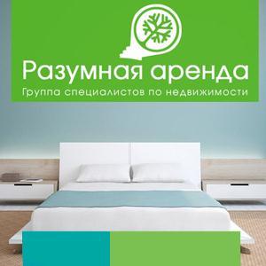 Аренда квартир и офисов Полярных Зорь