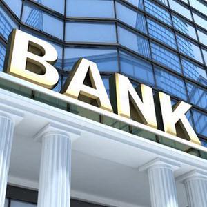 Банки Полярных Зорь
