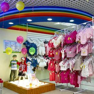 Детские магазины Полярных Зорь
