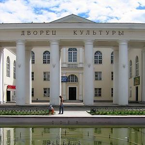 Дворцы и дома культуры Полярных Зорь