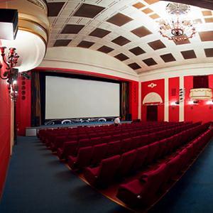 Кинотеатры Полярных Зорь