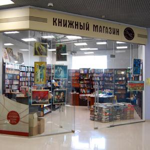 Книжные магазины Полярных Зорь