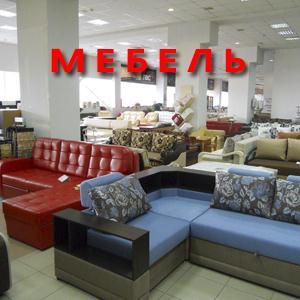 Магазины мебели Полярных Зорь