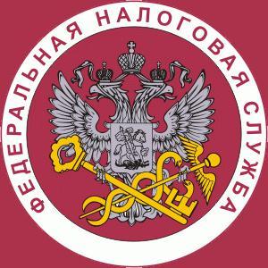 Налоговые инспекции, службы Полярных Зорь