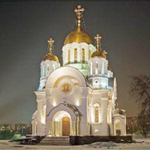 Религиозные учреждения Полярных Зорь