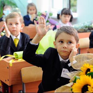 Школы Полярных Зорь