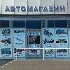 Автомагазины в Полярных Зорях