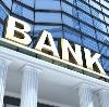 Банки в Полярных Зорях