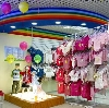 Детские магазины в Полярных Зорях