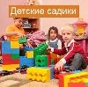 Детские сады в Полярных Зорях
