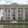 Дворцы и дома культуры в Полярных Зорях