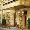 Гостиницы в Полярных Зорях