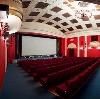 Кинотеатры в Полярных Зорях