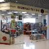 Книжные магазины в Полярных Зорях