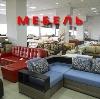 Магазины мебели в Полярных Зорях