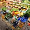 Магазины продуктов в Полярных Зорях