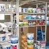 Строительные магазины в Полярных Зорях