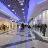 Торговые центры в Полярных Зорях